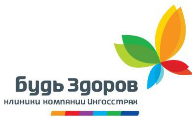 Справка в бассейн будь здоров Москва Фили-Давыдково